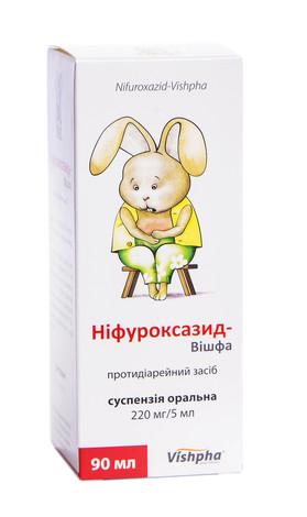 Ніфуроксазид суспензія оральна 220 мг/5 мл  90 мл 1 флакон