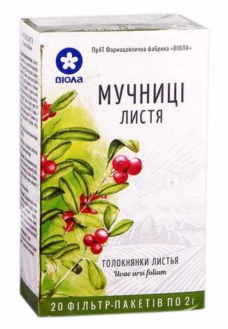 Віола Мучниці листя 2 г 20 фільтр-пакетів