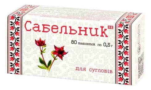 Сабельник таблетки 80 шт