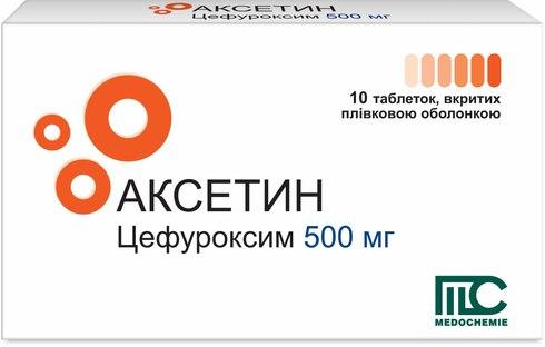 Аксетин таблетки 500 мг 10 шт