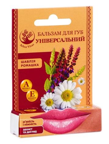 Arbor Vitae Бальзам для губ універсальний SPF-6 4,6 г 1 стік
