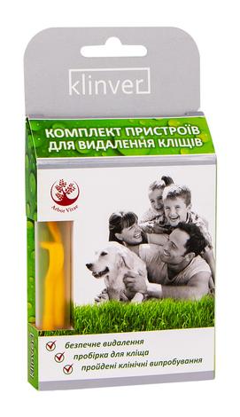 Arbor Vitae Комплект пристроїв для видалення кліщів Klinver 1 шт