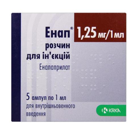 Енап розчин для ін'єкцій 1,25 мг/мл  1 мл 5 ампул