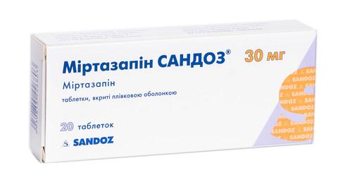 Міртазапін Сандоз таблетки 30 мг 20 шт