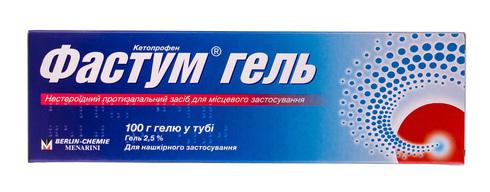 Фастум гель 2,5 % 100 г 1 туба