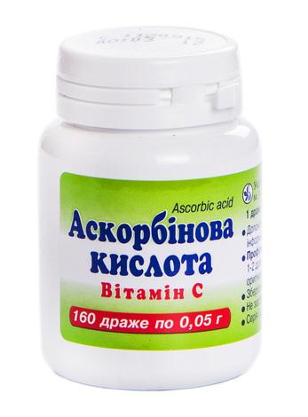 Аскорбінова кислота драже 50 мг 160 шт
