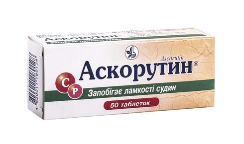 Аскорутин таблетки 50 шт