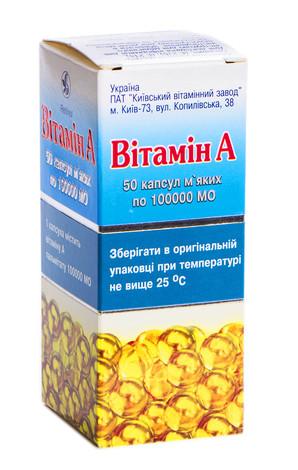 Вітамін A капсули 100 000 МО 50 шт
