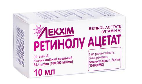 Ретинолу ацетат (Вітамін A) розчин олійний 34,4 мг/мл 10 мл 1 флакон