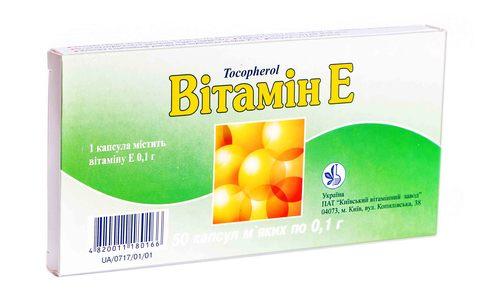 Вітамін E капсули 100 мг 50 шт