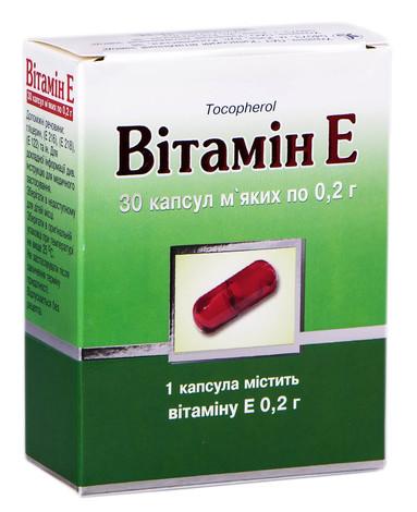 Вітамін E капсули 0,2 г 30 шт