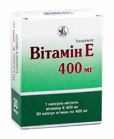 Вітамін E капсули 400 мг 30 шт