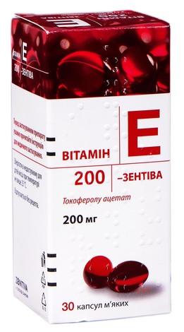 Вітамін E Зентіва капсули 200 мг 30 шт