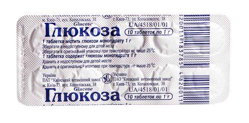 Глюкоза таблетки 1 г 10 шт