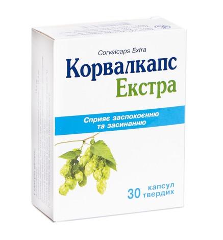 Корвалкапс Екстра капсули 30 шт