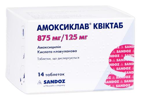 Амоксиклав Квіктаб таблетки дисперговані 875 мг/125 мг  14 шт