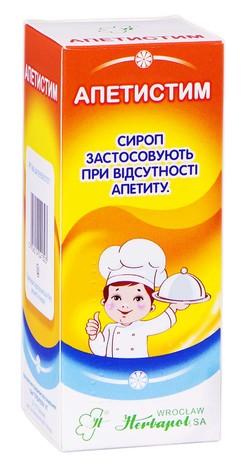 Апетистим сироп 125 г 1 флакон