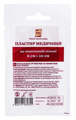 Family Plast Пластир медичний на тканинній основі 6 х 10 см 1 шт
