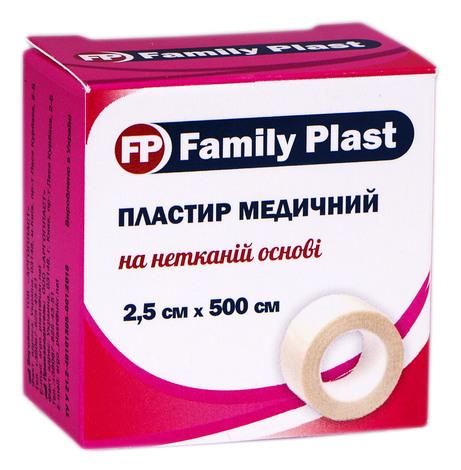 Family Plast Пластир медичний на нетканій основі 2,5х500 см 1 шт