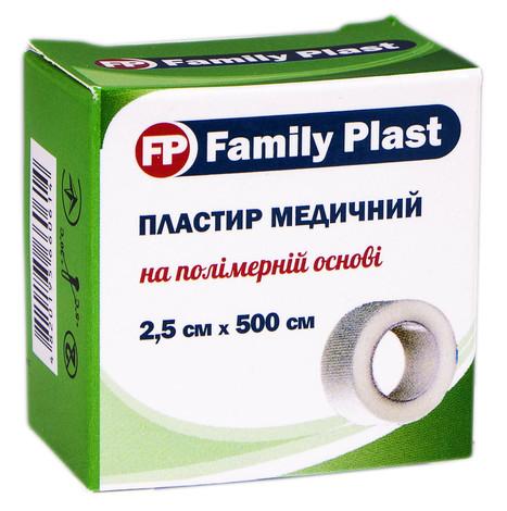 Family Plast Пластир медичний на полімерній основі 2,5 х 500 см 1 шт