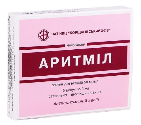 Аритміл розчин для ін'єкцій 50 мг/мл 3 мл 5 ампул