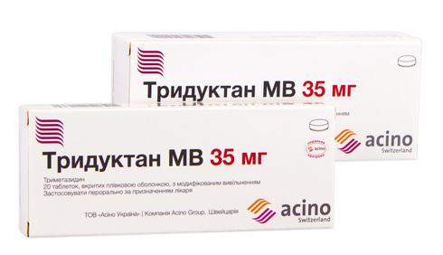 Тридуктан МВ Акція таблетки 35 мг 80 шт