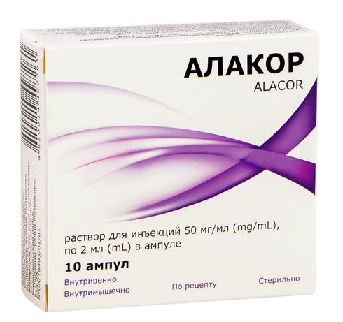 Алакор розчин для ін'єкцій 50 мг/мл 2 мл 10 ампул