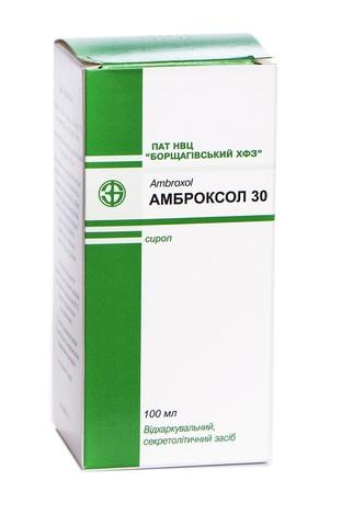 Амброксол 30 сироп 30 мг/5 мл  100 мл 1 флакон