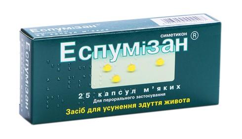 Еспумізан капсули 40 мг 25 шт
