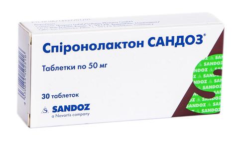 Спіронолактон Сандоз таблетки 50 мг 30 шт
