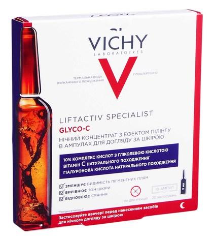 Vichy Liftactiv Specialist Glyco-C Концентрат нічний з ефектом пілінгу 2 мл 10 ампул