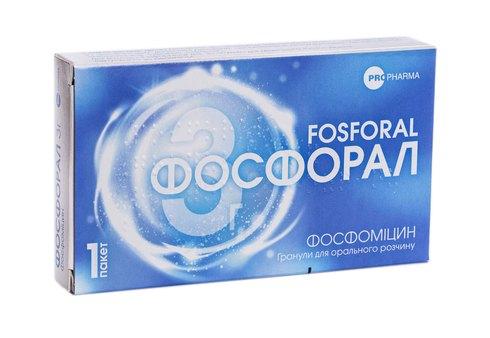 Фосфорал гранули для орального розчину 3 г 1 пакет