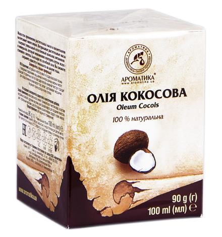 Ароматика Олія кокосова 100 мл 1 банка