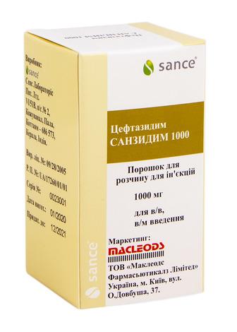 Санзидим 1000 порошок для ін'єкцій 1000 мг 1 флакон