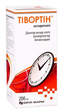 Тівортін аспартат розчин оральний 200 мг/мл 200 мл 1 флакон