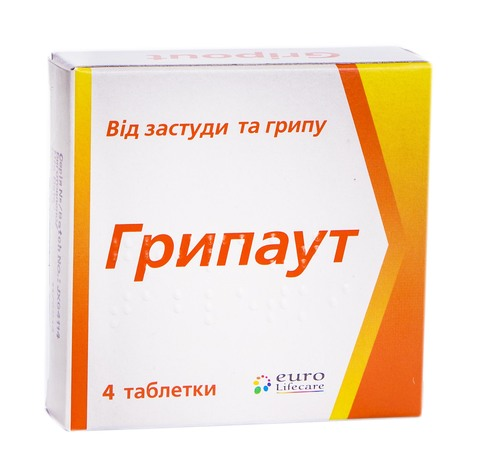 Грипаут таблетки 4 шт