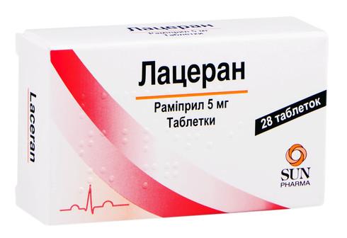 Лацеран таблетки 5 мг 28 шт