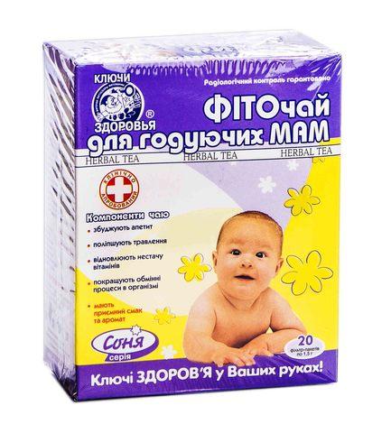 Ключі Здоров'я Фіточай №26 Для годуючих мам 1,5 г 20 фільтр-пакетів