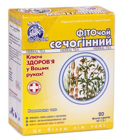 Ключі Здоров'я Фіточай №9 Сечогінний 1,5 г 20 фільтр-пакетів