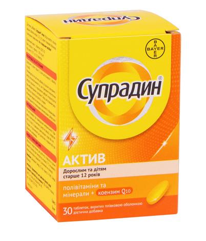 Супрадин Актив таблетки 30 шт