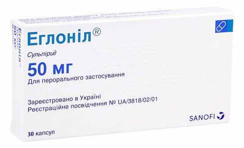 Еглоніл таблетки 50 мг 30 шт