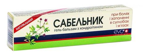 Сабельник з хондроїтином гель-бальзам 50 мл 1 туба