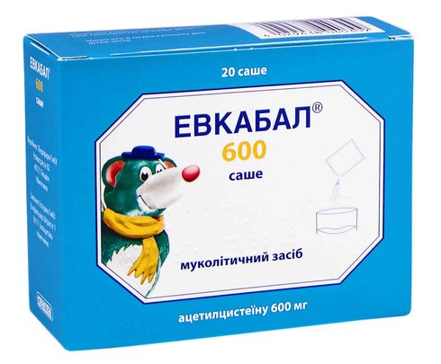 Евкабал порошок для орального розчину 600 мг 20 саше
