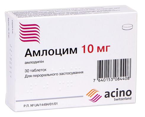 Амлоцим таблетки 10 мг 30 шт