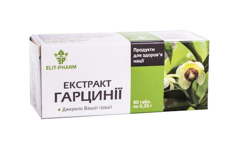 Гарцинії Екстракт таблетки 250 мг 80 шт
