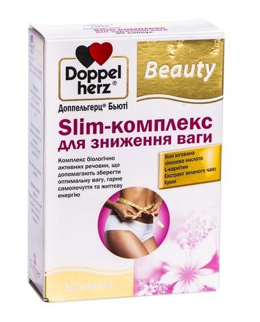 Doppel herz Beauty Slim-комплекс для зниження ваги капсули 30 шт