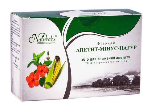 Naturalis Апетит-мінус-натур фіточай 1,5 г 20 фільтр-пакетів