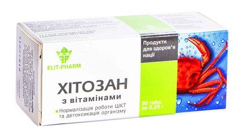 Хітозан з вітамінами таблетки 250 мг 80 шт