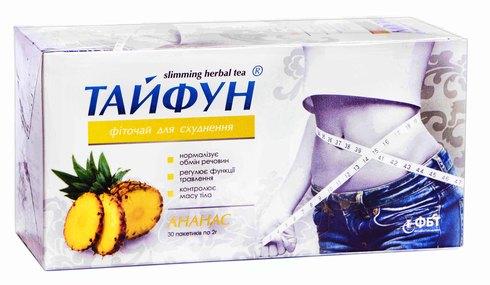 Тайфун Фіточай для схуднення Ананас 2 г 30 фільтр-пакетів