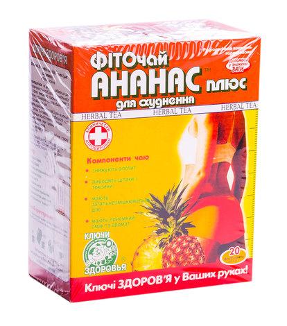 Ключі Здоров'я Фіточай №1 Ананас плюс 1,5 г 20 фільтр-пакетів